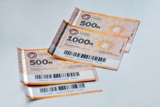 Két 500 forintos és két 1000 forintos erzsébet utalvány.